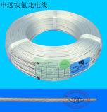 UL1332テフロン絶縁体の反火及び防火効力のあるワイヤーケーブル