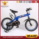 Fahrrad-Typ der preiswerten Kinder und PU/Plasctic Trainings-Rad-Kind-Fahrrad-Kind-Fahrrad