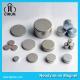 冷却装置磁石のための安い価格の小さい磁石