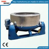 ファブリックまたはヤーンのための織物の機械装置の高速遠心分離機の乾燥機械