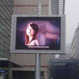 LED-Bildschirmanzeige-Baugruppe des professionellen im Freienbad-P4 farbenreiche