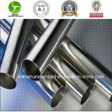 Ss 201/1.4372 Stainless Steel Seamless와 Welded Pipe (202/304/316)