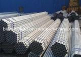 '' труба 8 гальванизированная высоким качеством стальная