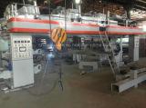 Máquina de estratificação da película de alta velocidade com padrão do Ce