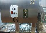薬のための薬剤の小さいAlu Aluのまめの包装機械