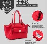 Spalla dell'unità di elaborazione delle signore squisite di qualità/borsa di cuoio del Tote (C71115)