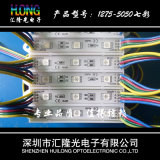 競争のPrice 0.72W RGB LED Module
