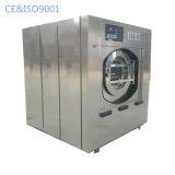 ホテルの洗濯機の洗濯の洗濯機の品質のホテルの洗濯機械