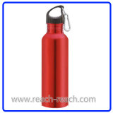 700ml Sports Travel Aluminum Bottle (R-4055)
