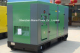 90kVA 72kw Yuchaiの無声ディーゼル発電機の防音のおおい