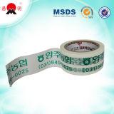 Adhesivo personalizado impreso cinta de embalaje