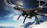 RC Quadcopter Drone Toy, High Camera 2.4GHz 6 Axis
