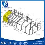 Светлая полуфабрикат конструкция мастерской стальной структуры