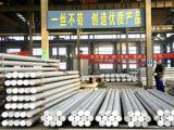 Slugs redondos & côncavos da liga de alumínio para a tubulação de alumínio