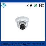 防水監視HD IRのドームのカメラ