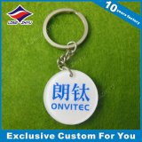 Изготовленный на заказ дешевое акриловое Keychain для вашего собственного логоса