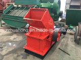 Trituradora de martillo de la buena calidad de China pequeña con precio bajo