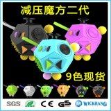 El cubo fresco Dodecagon de la persona agitada releva a adultos de la tensión de la ansiedad soluciona el regalo de los juguetes del rompecabezas