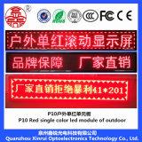Visualizzazione rossa del testo del modulo dello schermo del singolo TUFFO LED di colore P10