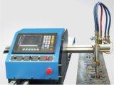 Портативная Машина для Газовой и Плазменной Резки Металла с ЧПУ ZNC-1500A