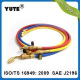 冷却するツールの高圧YuteのブランドR134の充満ホース