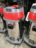 Aspirateur industriel sec-et-humide de moteurs de la couleur rouge 80L trois avec le prix bas