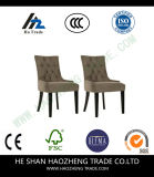 Комплект серого цвета моли мебели Hzdc132-1 бортового стула 2