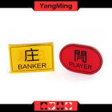 Baccarat-Kristallacrylhändler-Tasten-Kasino-Banker-/Player-Tasten-Kasino-Schürhaken-Tasten-Markierung Ym-dB02