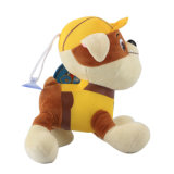 新しいプラシ天のトイドッグのプラシ天のおもちゃ動物のおもちゃ