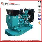 Kanpor 260kwのVaccaryのための低い燃料消費料量の発電機