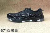 الصين ممون يبيطر رياضة نساء أحذية رجال أحذية [رونّينغ شو]
