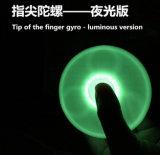 すばらしく明るい指先のジャイロコンパスのおもちゃ