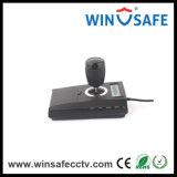 Multi регулятор клавиатуры кнюппеля PTZ CCTV протоколов