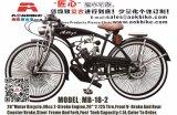 Велосипед мотора газа Bike двигателя 2017 новый 48cc (MB-18-2)