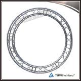 半天井の円の照明トラスシステム