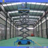 中国の安いSjy0.3-8電気移動式プラットホームの上昇