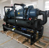 взрывозащищенной охлаженный водой охладитель винта 150ton/250ton для центрального водяного охлаждения