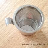 中国の卸し売り高品質のステンレス鋼の茶漏斗
