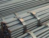 A barra de aço com nervuras laminada a alta temperatura/reforçou a barra/barras de aço deformadas para a construção de edifício, ASTM A615
