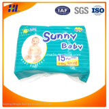 極度の吸収性の使い捨て可能で眠い赤ん坊のおむつは卸し売りする