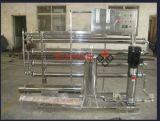 Sistema do deleite de /Water do tanque de água (CG)/tanque de aço inoxidável