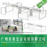 鋼鉄足を搭載する現代簡単な6つの人のシートのオフィス用家具