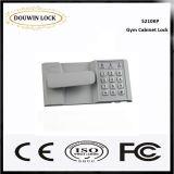 デジタルファイル安全なキーパッドのキャビネットロック