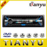1人のDINの取り外し可能なパネル車CD/VCD/MP3/Radio/USB/SDプレーヤー