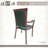 Стул столовой гостиницы PU кожаный (JY-A76)