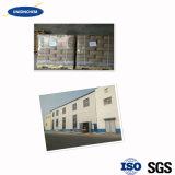 최신 판매 좋은 품질 및 최고 가격의 양이온 HEC