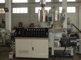 حارّ عمليّة بيع [ب/هدب] بلاستيكيّة أنابيب آلة مع سعر