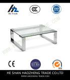 Hzct117 Remiのコーヒーテーブルの金属のガラス茶表