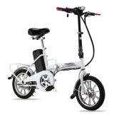 """14の折る電気自転車""""車輪"""