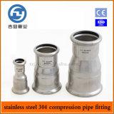 Ajustage de précision chaud de presse d'acier inoxydable de vente réduisant l'accouplement